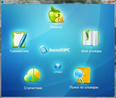 Skype скачать бесплатно русская версия  Скачать скайп