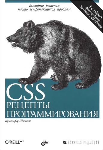 Электронные книги в Москве  купить электронную книгу в