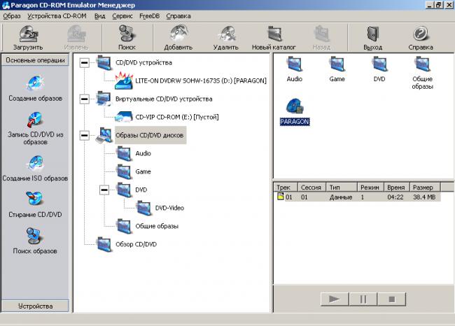 Paragon CD-ROM Emulator 3.0 Pro