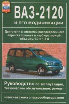 автомобили - ВАЗ | Жигули | Лада Гранта | Лада Приора ...